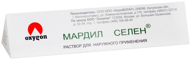 Мардил Селен раствор наружный фл 0,5мл + микрокапилляры №5 купить в Москве по цене от 1710 рублей