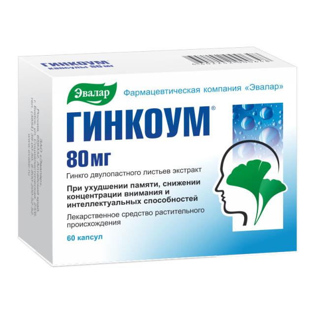 Гинкоум капсулы 80мг Эвалар №60 купить в Москве по цене от 580 рублей