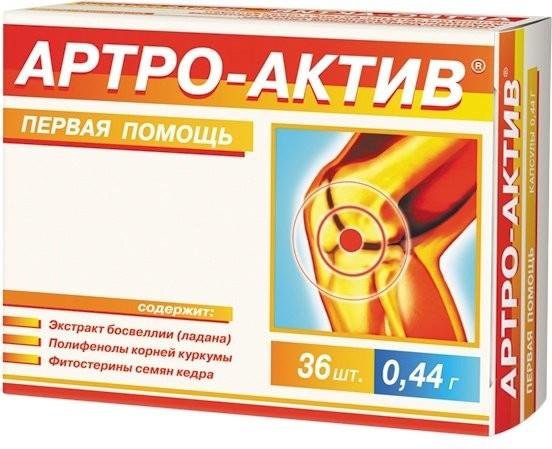 Артро-Актив Первая помощь капсулы №36 купить в Москве по цене от 154 рублей