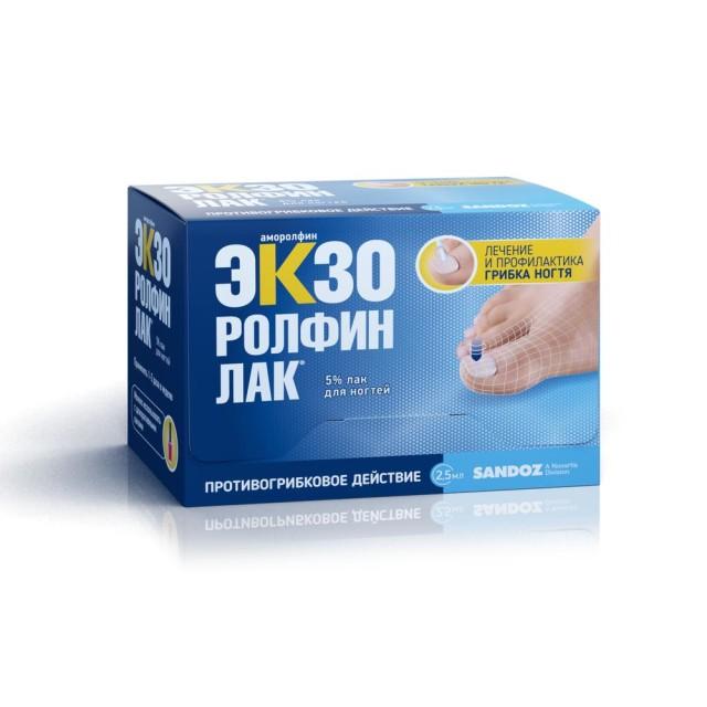 Экзоролфинлак лак для ногтей 5% 2,5мл купить в Москве по цене от 904 рублей