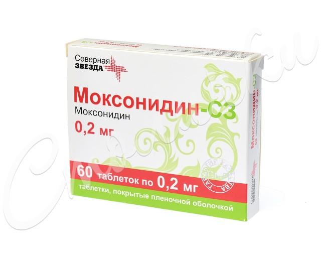 Моксонидин СЗ таблетки 0,2мг №60 купить в Москве по цене от 242 рублей