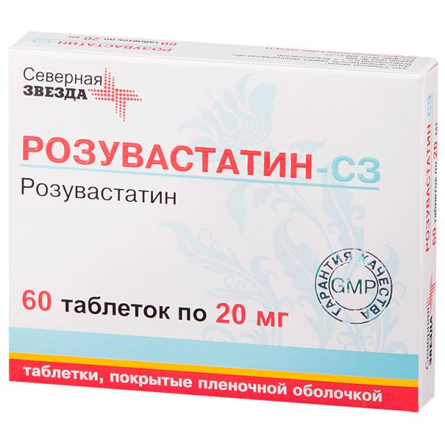 Розувастатин СЗ таблетки п.о 20мг №60 купить в Москве по цене от 645 рублей