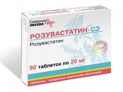 Розувастатин СЗ таблетки п.о 20мг №90 купить в Москве по цене от 810 рублей