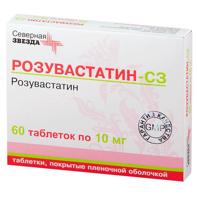 Розувастатин СЗ таблетки п.о 10мг №60 купить в Москве по цене от 527 рублей