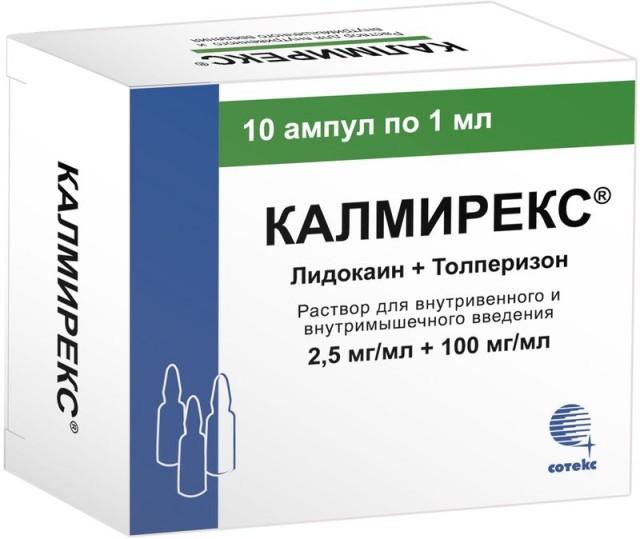Калмирекс раствор раствор внутривенно и внутримышечно 100мг+2,5мг 1мл №10 купить в Москве по цене от 650 рублей