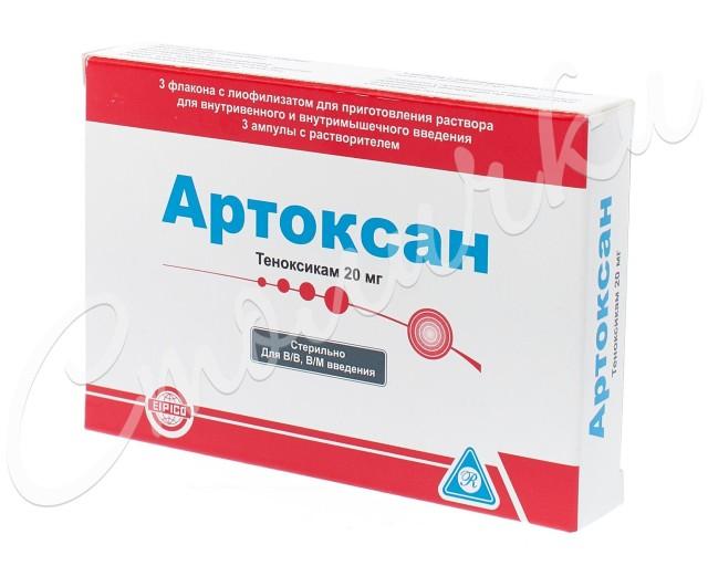 Артоксан лиофилизат для приготовления раствора внутривенно внутримышечно 20мг + растворитель №3 купить в Москве по цене от 599 рублей