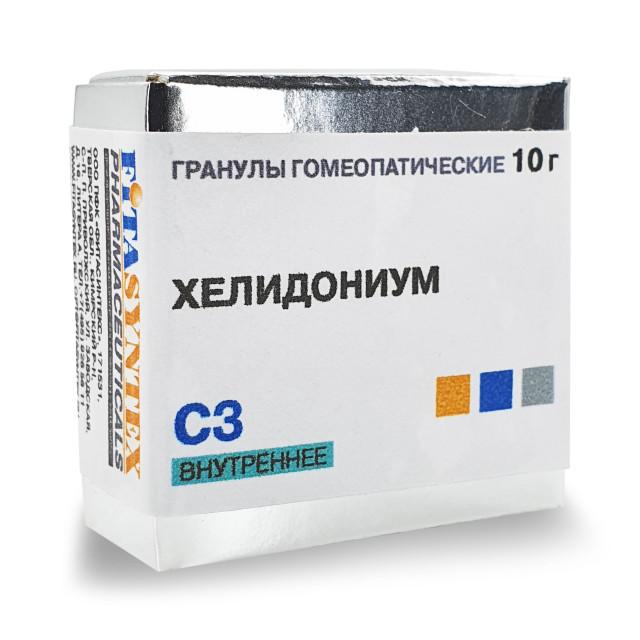 Хелидониум Майус (Хелидониум) С-3 гранулы 10г купить в Москве по цене от 0 рублей