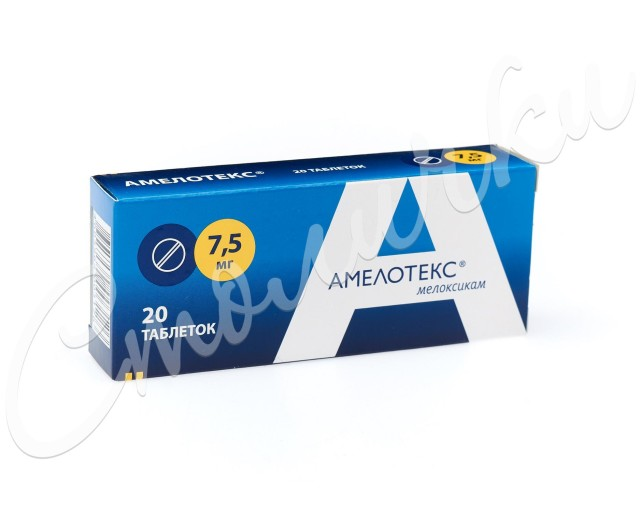 Амелотекс таблетки 7,5мг №20 купить в Москве по цене от 152 рублей