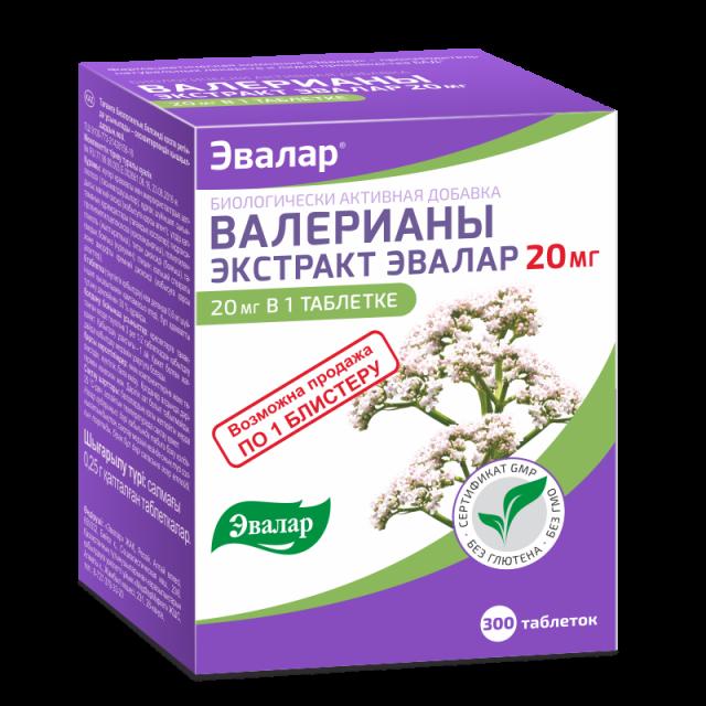 Валериана экстракт Эвалар таблетки №300* купить в Москве по цене от 0 рублей