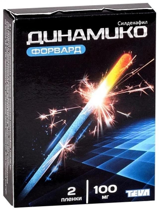 Динамико форвард пленки дисперг. саше 100мг №2 купить в Москве по цене от 0 рублей