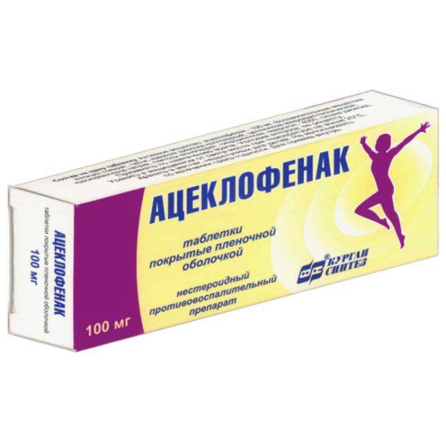 Ацеклофенак таблетки п.о 100мг №30 купить в Москве по цене от 399 рублей