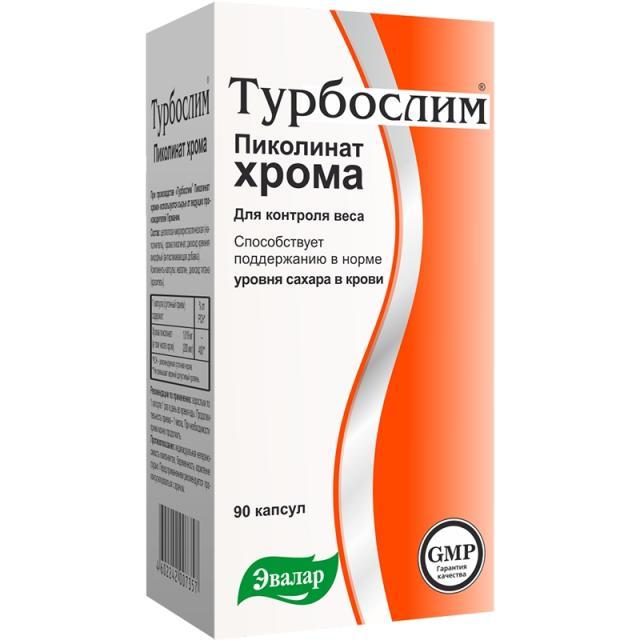 Турбослим пиколинат хрома капсулы Эвалар №90 купить в Москве по цене от 580 рублей