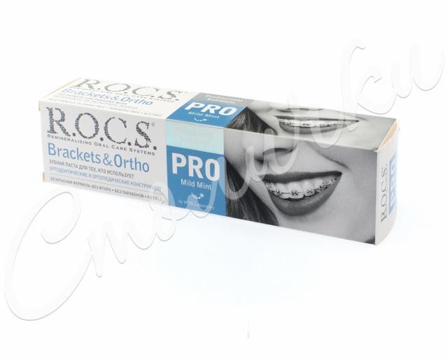 Рокс зубная паста Про Брекетс энд Орто 135г купить в Москве по цене от 333 рублей