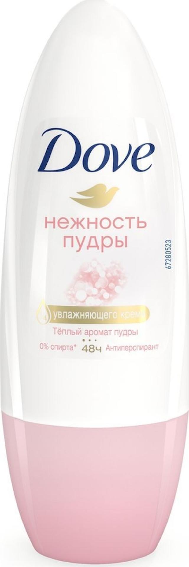 Дав дезодорант-ролик Нежность пудры 50мл купить в Москве по цене от 0 рублей