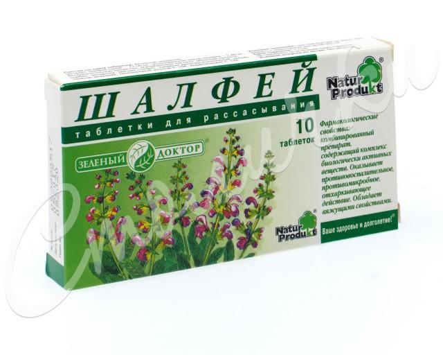 Шалфей Зеленый доктор таблетки для рассасывания №10 купить в Москве по цене от 165 рублей