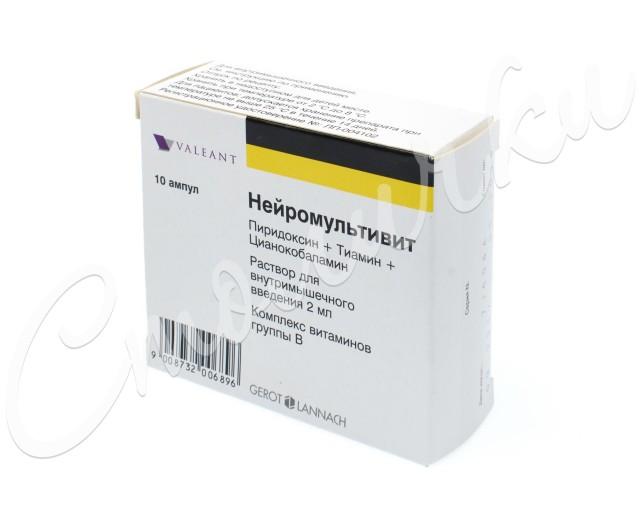 Нейромультивит раствор для внутримышечного введения 2мл №10 купить в Москве по цене от 561 рублей