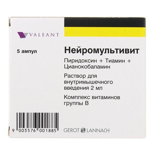 Нейромультивит раствор для внутримышечного введения 2мл №5 купить в Москве по цене от 326 рублей
