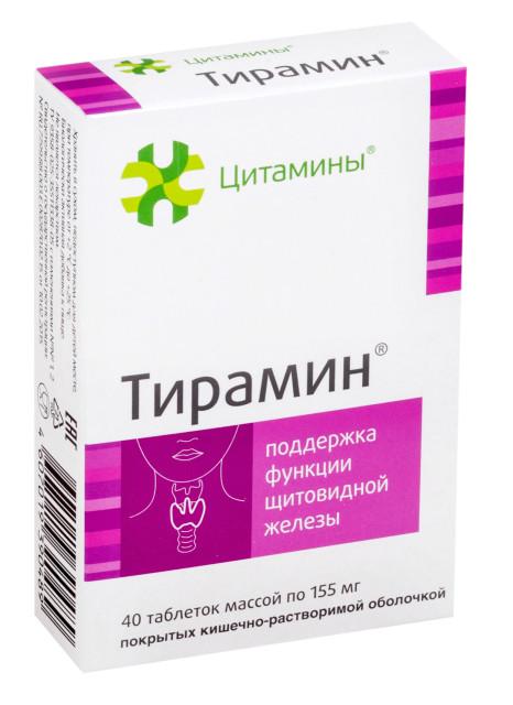 Тирамин таблетки №40 купить в Москве по цене от 598 рублей
