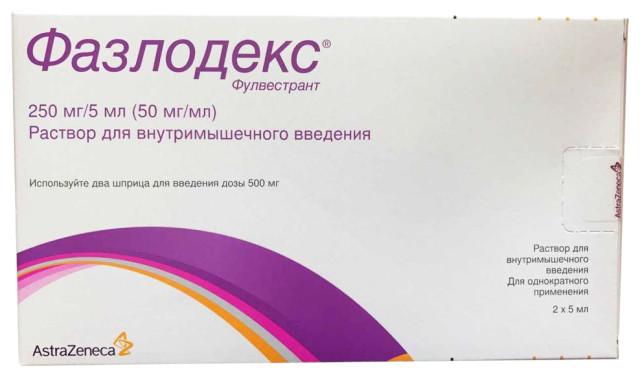 Фазлодекс раствор для инъекций внутримышечно 50мг/мл 5мл шприц №2 купить в Москве по цене от 0 рублей