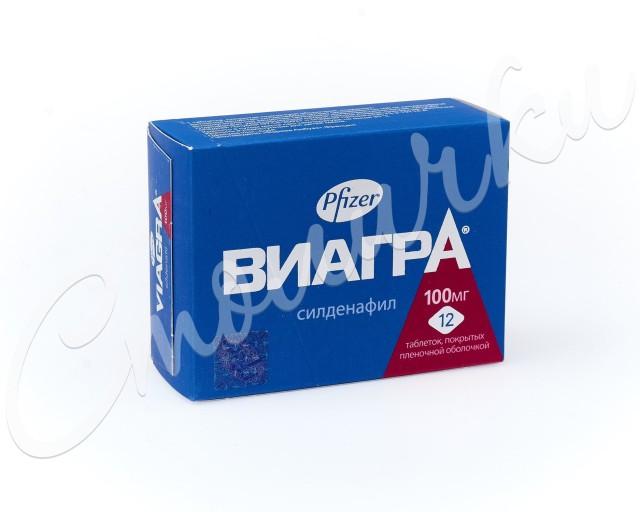 Виагра таблетки п.о 100мг №12 купить в Москве по цене от 6280 рублей