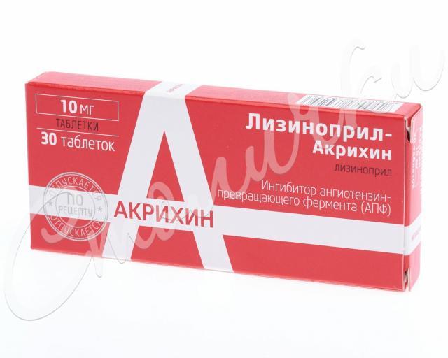 Лизиноприл таблетки 10мг №30 купить в Москве по цене от 132.5 рублей