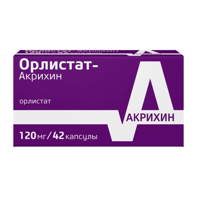 Орлистат капсулы 120мг №42 купить в Москве по цене от 1360 рублей