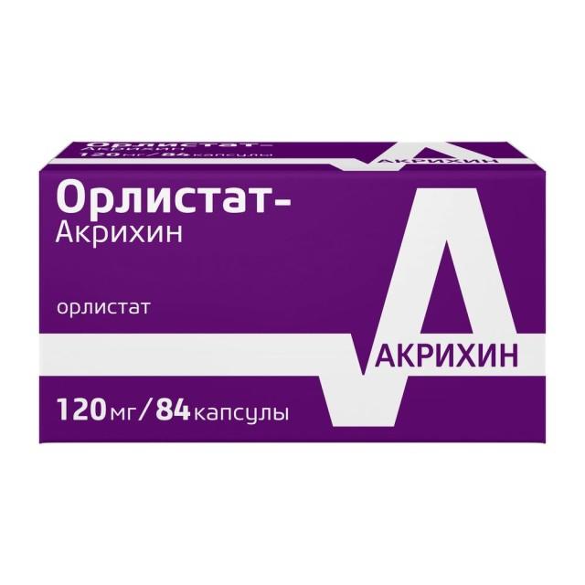 Орлистат капсулы 120мг №84 купить в Москве по цене от 2470 рублей