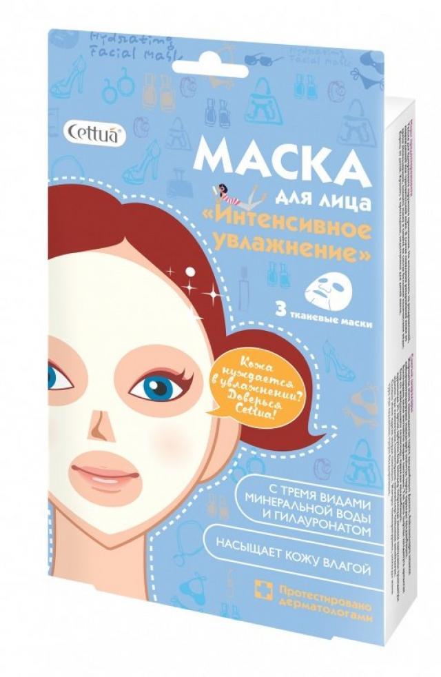 Сеттуа маска для проблемной кожи №3 купить в Москве по цене от 0 рублей