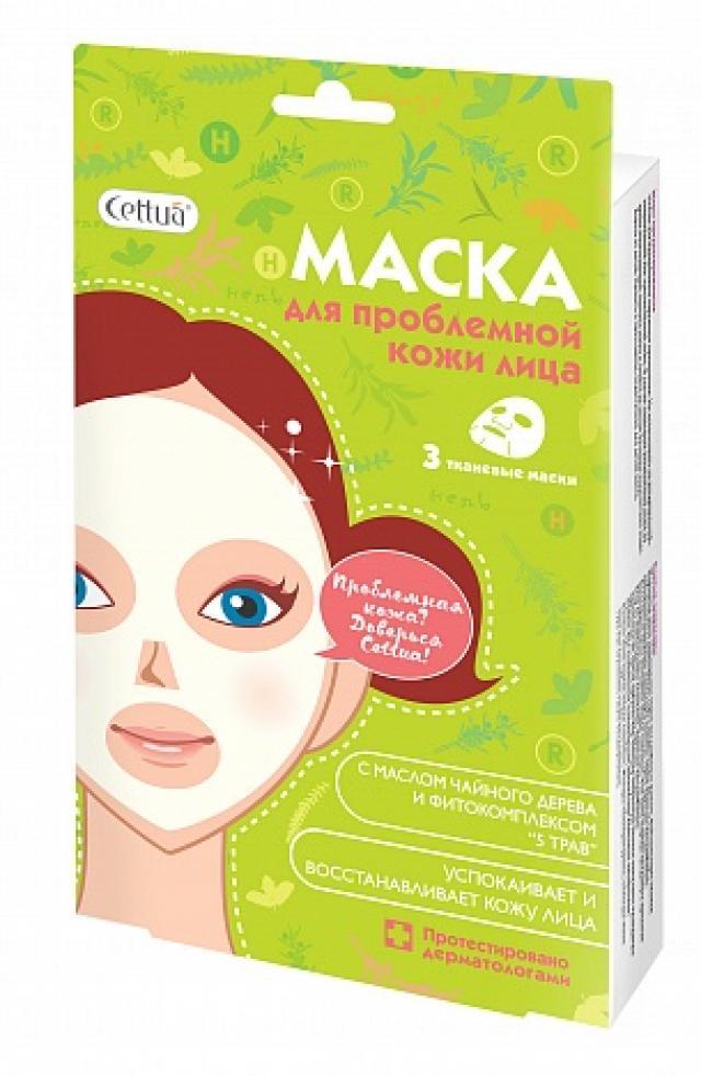 Сеттуа маска для лица интенс.увлажн. №3 купить в Москве по цене от 334 рублей