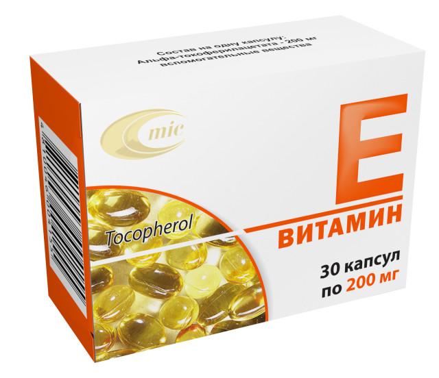 Витамин Е капсулы 200мг №30 купить в Москве по цене от 115 рублей