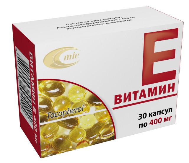 Витамин Е капсулы 400мг №30 купить в Москве по цене от 165 рублей