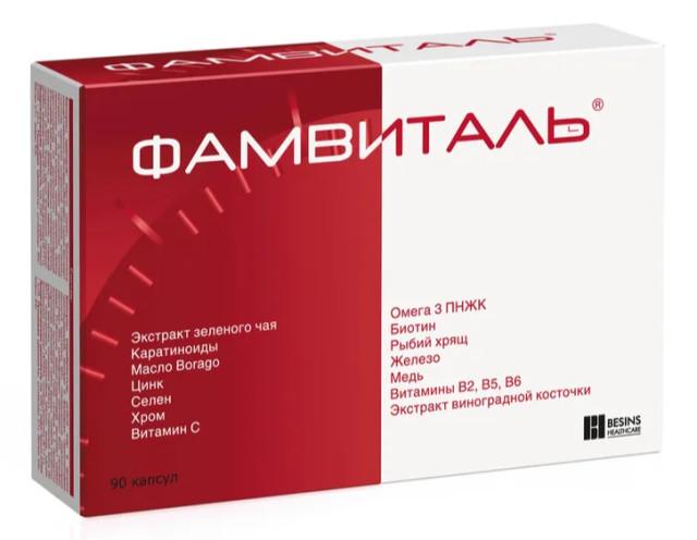 Фамвиталь капсулы №90 купить в Москве по цене от 2770 рублей