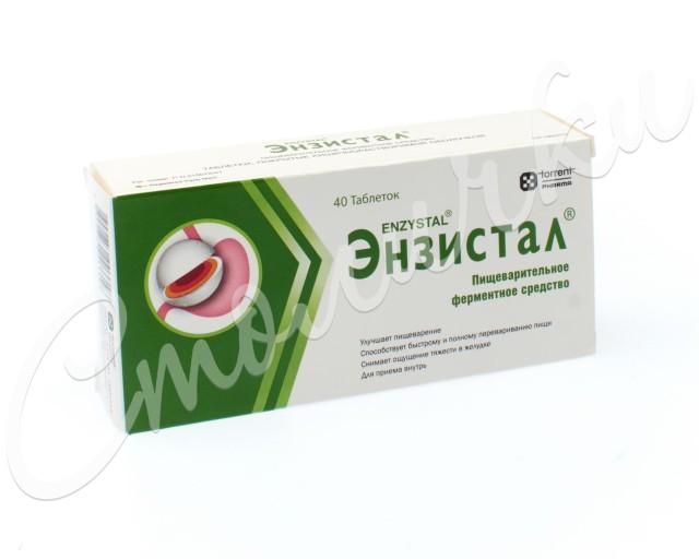 Энзистал таблетки п.о №40 купить в Москве по цене от 252 рублей