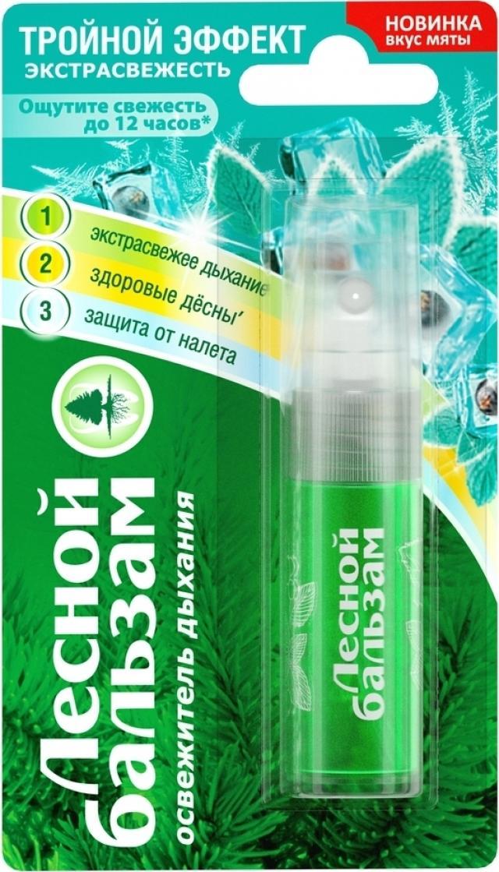Лесной бальзам спрей для полости рта Тройной эффект экстрасвежесть 8мл купить в Москве по цене от 130 рублей