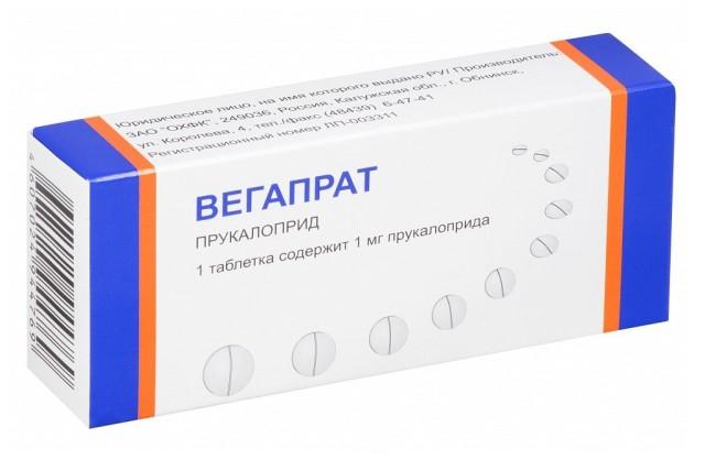 Вегапрат таблетки п.о 1мг №30 купить в Москве по цене от 655 рублей