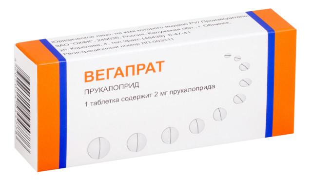 Вегапрат таблетки п.о 2мг №30 купить в Москве по цене от 978 рублей