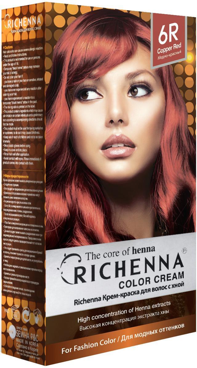 Риченна крем-краска для волос с хной т.6R купить в Москве по цене от 0 рублей