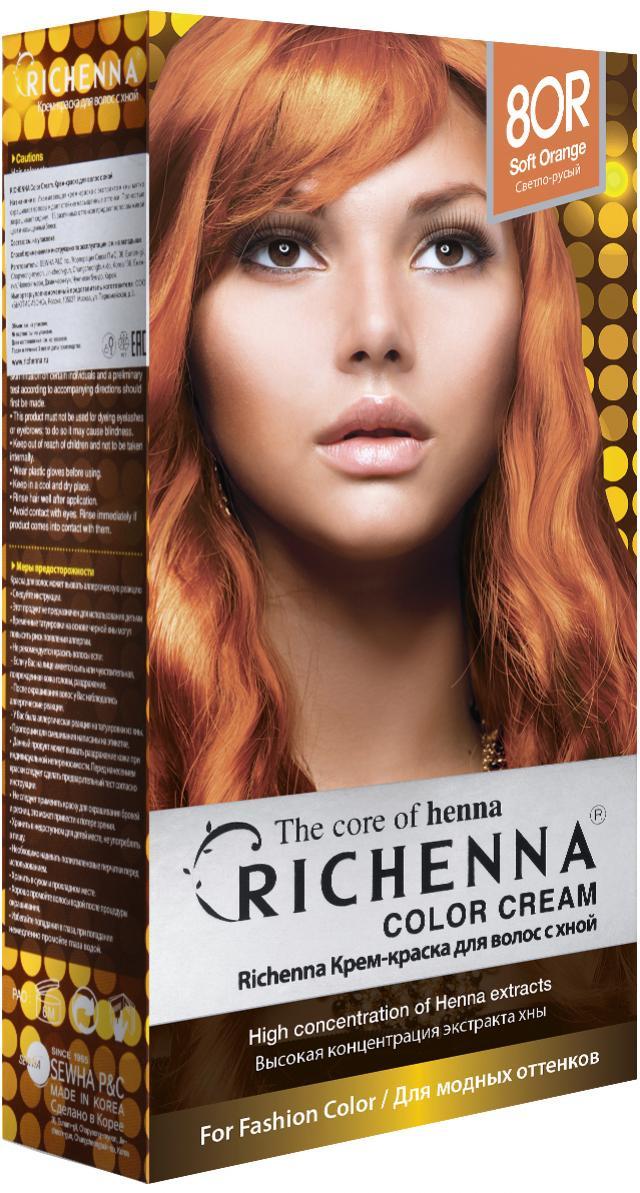 Риченна крем-краска для волос с хной т.8OR купить в Москве по цене от 0 рублей