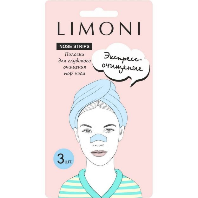 Лимони полоски д/носа очищающий №3 купить в Москве по цене от 0 рублей