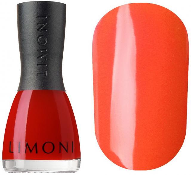 Лимони Мэйк-Ап полиш лак для ногтей т.357 7мл купить в Москве по цене от 0 рублей