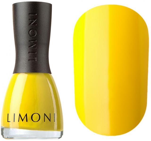 Лимони Спайс лак для ногтей т.587 7мл купить в Москве по цене от 0 рублей