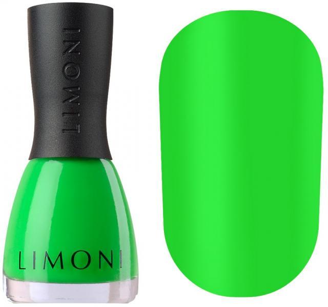 Лимони Неон коллекшн лак для ногтей т.592 7мл купить в Москве по цене от 0 рублей