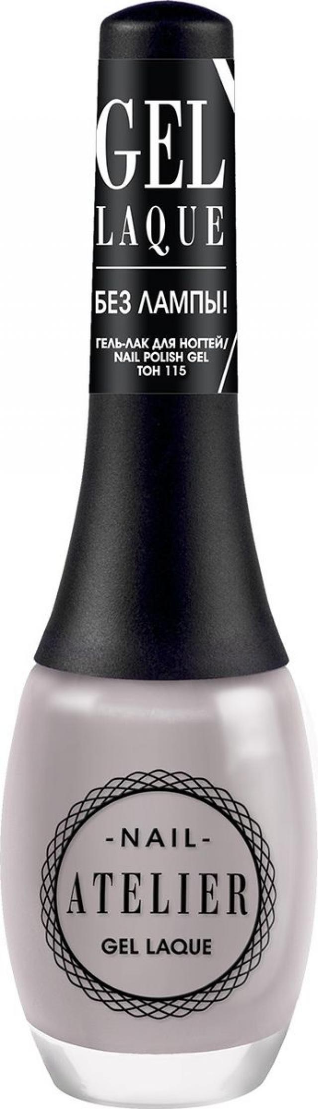 Вивьен Сабо гель-лак для ногтей т.115 купить в Москве по цене от 0 рублей