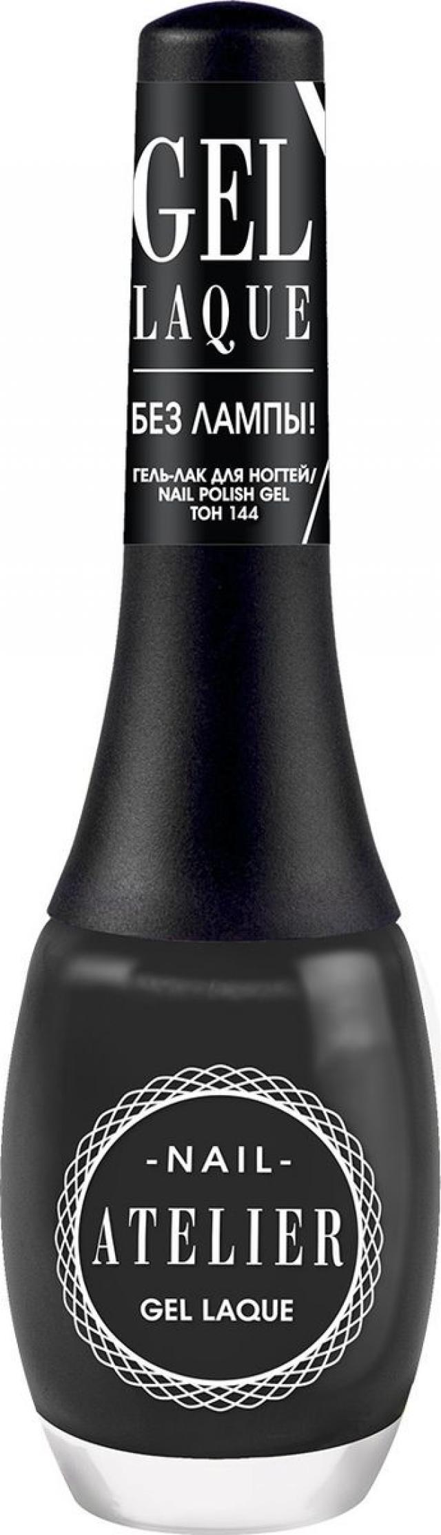 Вивьен Сабо гель-лак для ногтей т.144 купить в Москве по цене от 0 рублей