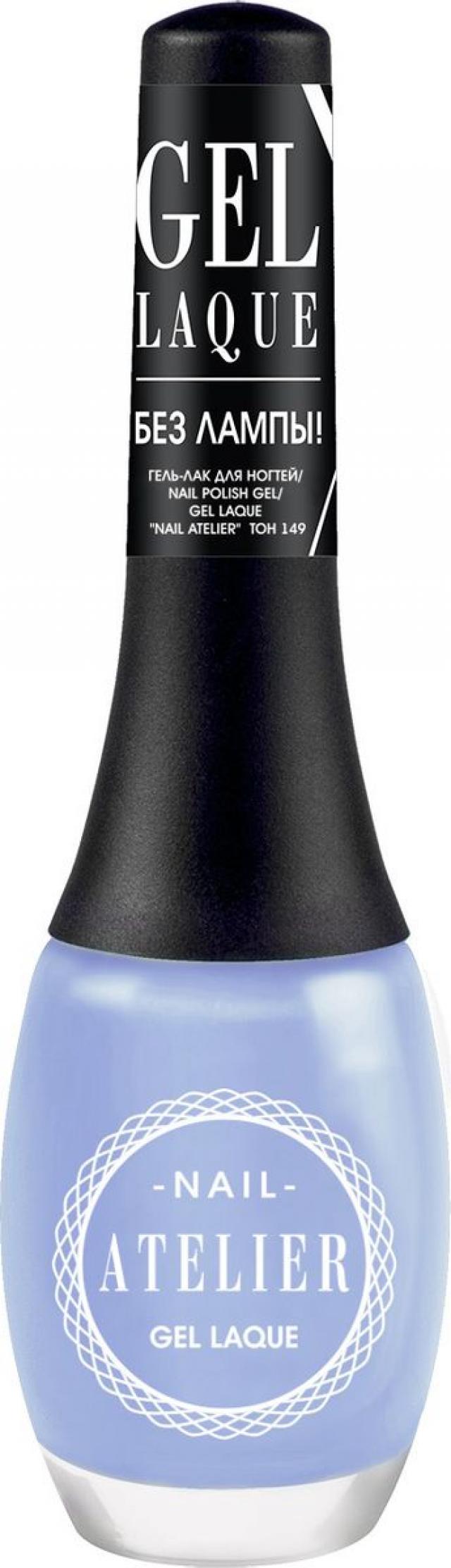 Вивьен Сабо гель-лак для ногтей т.149 купить в Москве по цене от 0 рублей