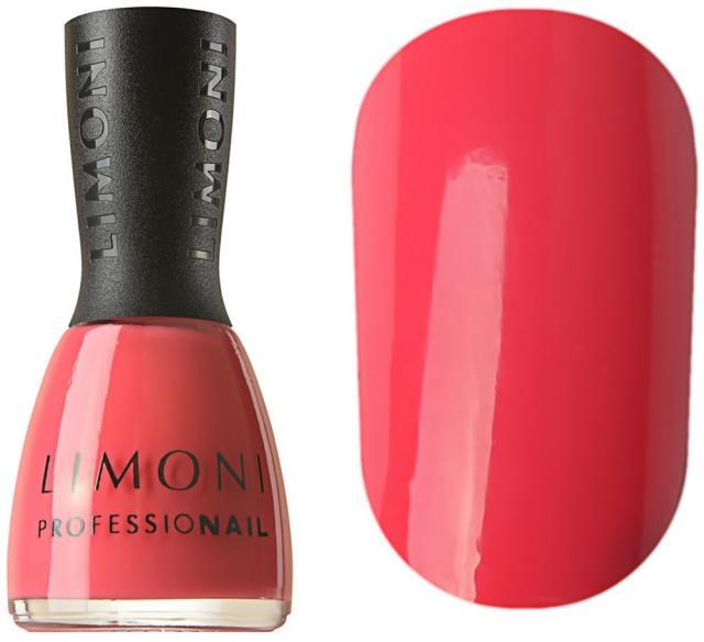 Лимони Мини-лак для ногтей т.М319 7мл купить в Москве по цене от 0 рублей
