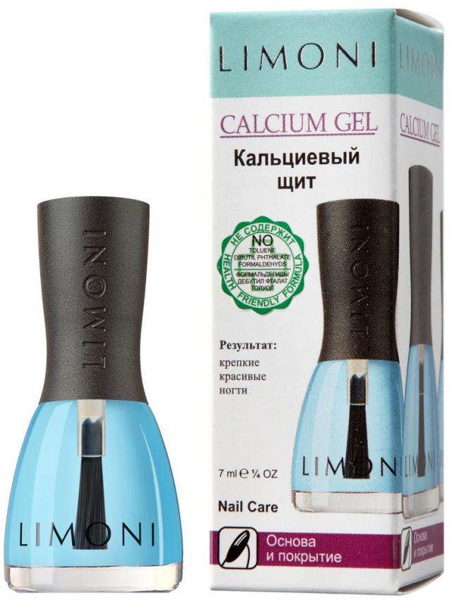 Лимони основа-покрытие для ногтей Кальциевый щит 7мл купить в Москве по цене от 0 рублей