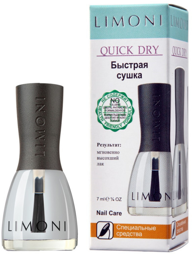 Лимони сушка для ногтей 7мл купить в Москве по цене от 0 рублей