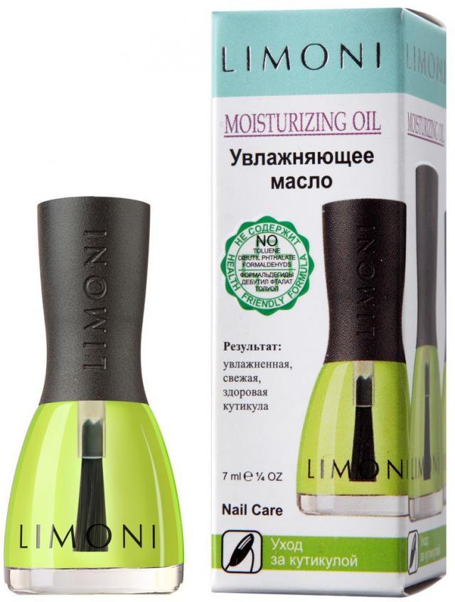Лимони масло для кутикулы увлажняющий 7мл купить в Москве по цене от 0 рублей
