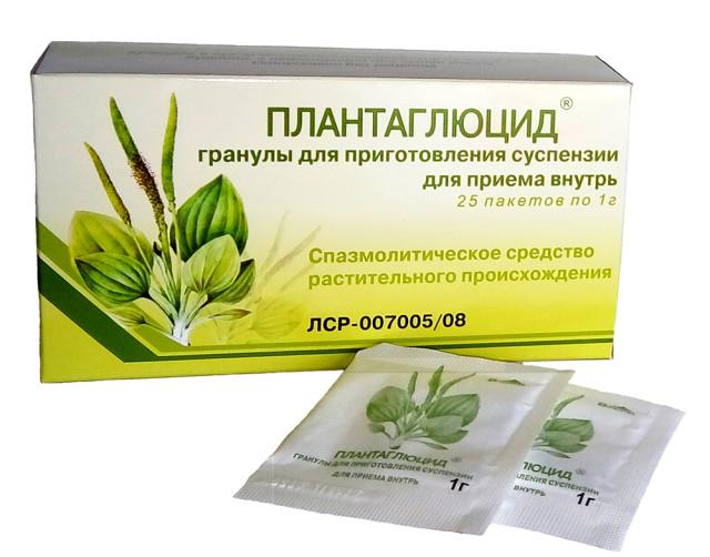 Плантаглюцид гранулы для приготовления суспензии 1г №25 купить в Москве по цене от 155 рублей